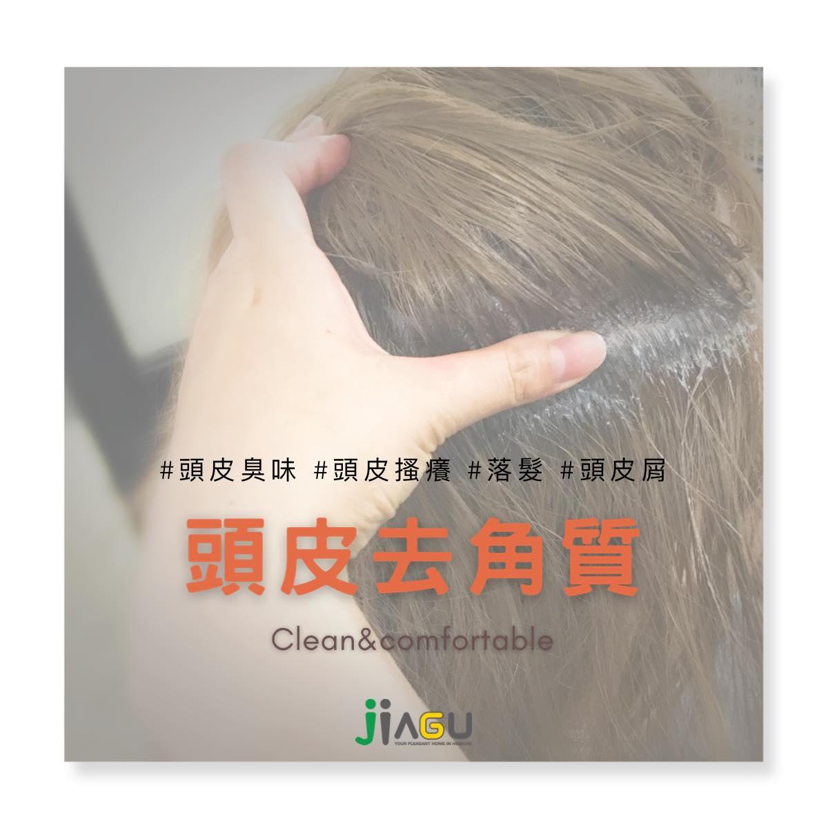 3種方式有效讓頭皮、髮絲永保年輕狀態